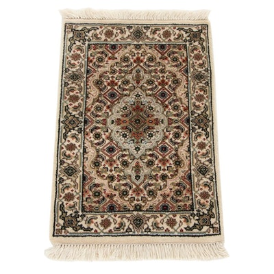 1'3 x 2'2 Hand-Knotted Indo-Persian Tabriz Silk and Wool Accent Rug, 2010s