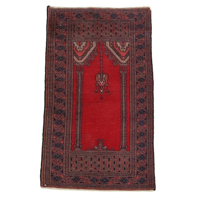 2'1 x 3'4 Hand-Knotted Pakistani Turkish Prayer Rug, 1990s