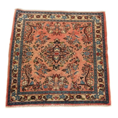 2'1 x 2'3 Hand-Knotted Persian Sarouk Accent Rug, 1970s