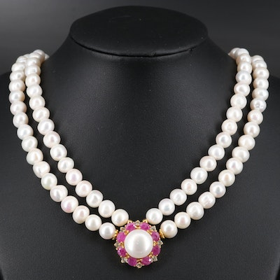 Sterling Pearl, Topaz and Ruby Multi-Strand Necklace