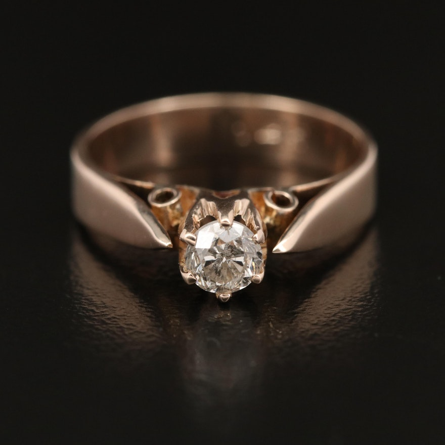 10K Diamond Cathedral Solitaire Ring
