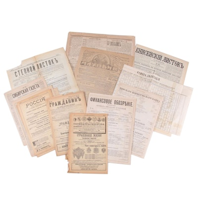 Russian Newspapers, 19th Century