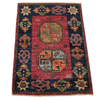 2'1 x 3'1 Hand-Knotted Afghan Turkmen Accent Rug, 2010s