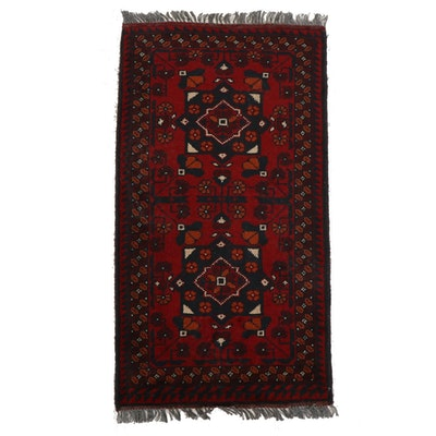 2'9 x 3'5 Hand-Knotted Afghan Kunduz Accent Rug