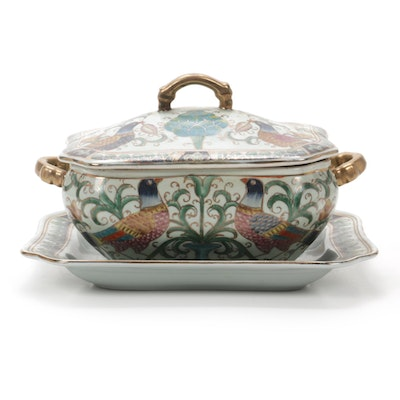 Oriental Accent Chinese Decorative Tureen with Underplate, Late 20th C.