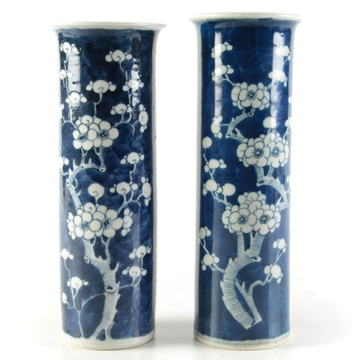 Two Kangxi Style Chinese Blue and White Plum Blossom Vases