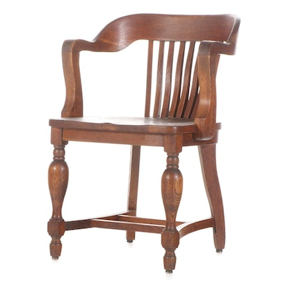Oak Banker's Chair, Early 20th Century