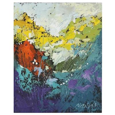 "Natalya Romanovsky Abstract Acrylic Painting ""Land Field,"" 21st Century"