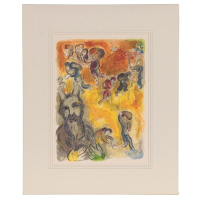 "Marc Chagall Lithograph ""Exodus: Moses Sees the Sufferings of His People,"" 1966"