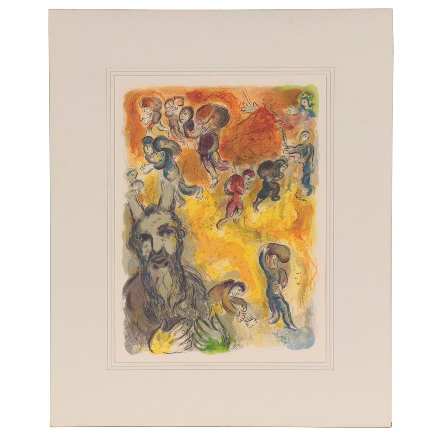 """Marc Chagall Lithograph """"Exodus: Moses Sees the Sufferings of His People,"""" 1966"""