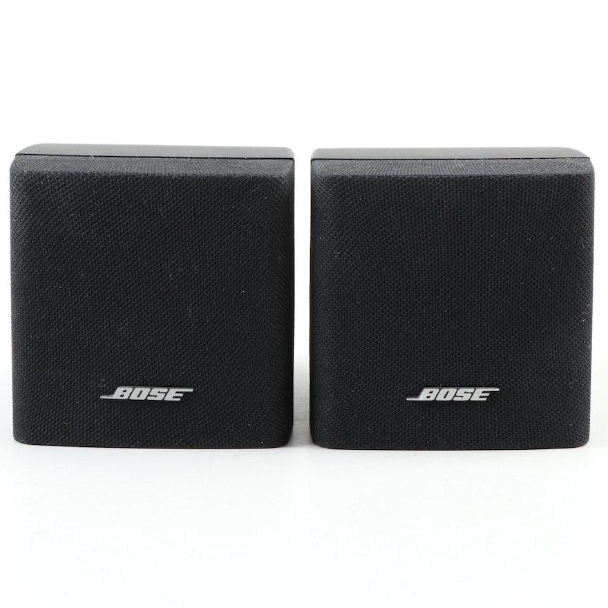 Bose Small Desk Speakers