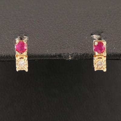 14K Ruby and Diamond Stud Earrings