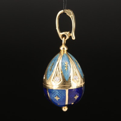 Limited Edition Fabergé 18K Diamond and Guilloché Enamel Egg Enhancer Pendant