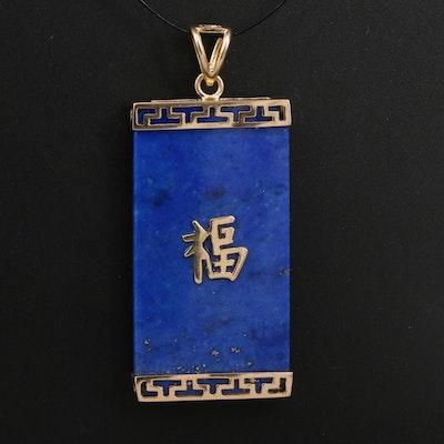 14K Lapis Lazuli Reversible Love and Good Fortune Pendant