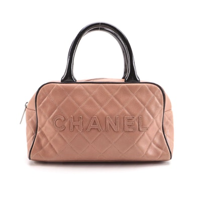 Chanel Quilted Sports Line Boston Bag in Blush Calfskin and Black Patent Leather