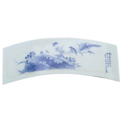 Chinese Arched Porcelain Plaque with Bird in Foliage