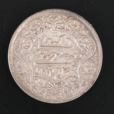 Princely State of Kutch (India) Silver 5-Kori Coin