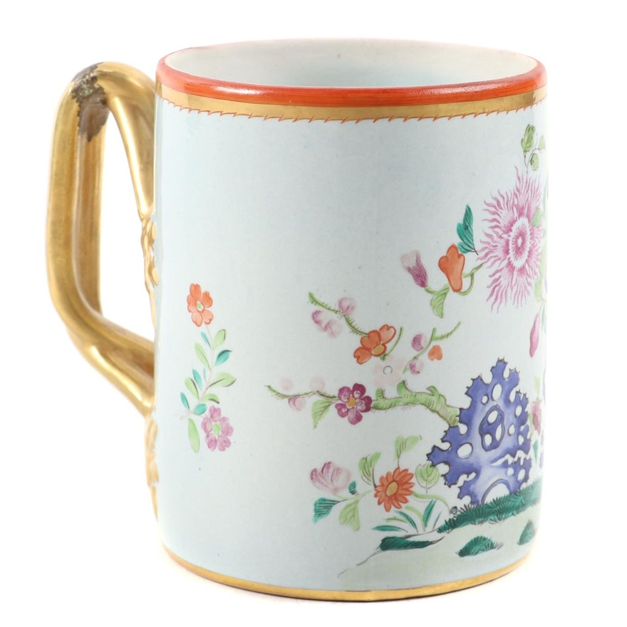 Mottahedeh Reproduction Lowestoft Porcelain Mug, Late 20th Century