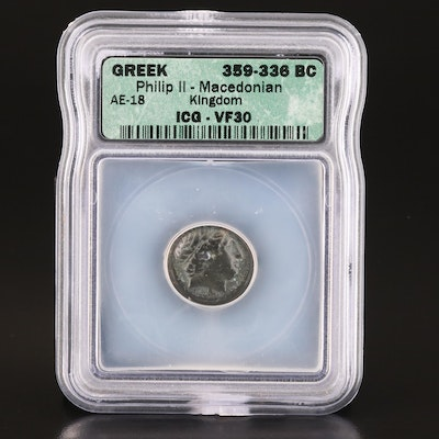 ICG Graded VF30 Greek Philip II Macedonian AE 18 Coin, 359-226 BC