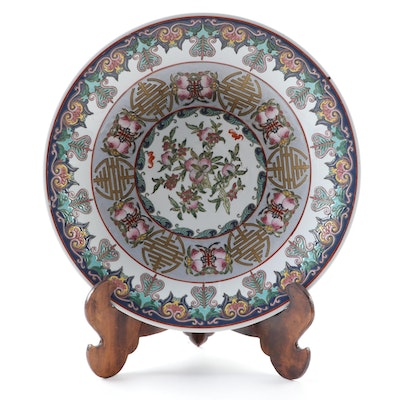 Chinese Porcelain Shou, Peach, and Bat Motifs Centerpiece Bowl on Wooden Stand