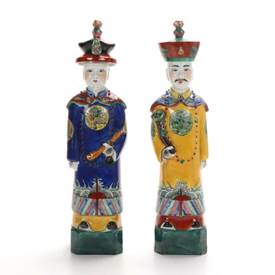 Chinese Porcelain Figurines of Qing Dynasty Emperors
