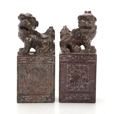 East Asian Carved Stone Guardian Lions