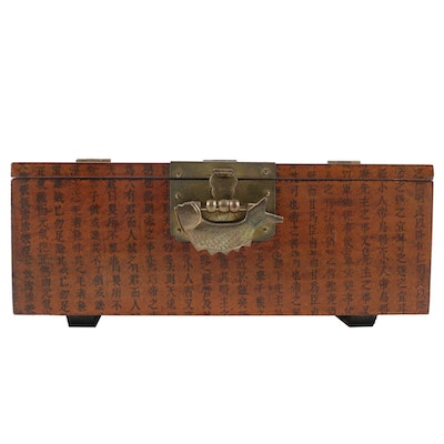 East Asian Inscribed LacquerBox with Fish Lock