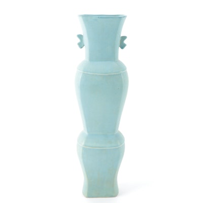 East Asian Studio Thinly Potted Ru-Type Glaze Vase, 20th Century