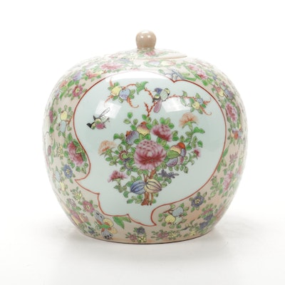 Chinese Famille Rose Porcelain Melon Jar