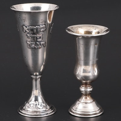 Sterling Silver Modernist Kiddush Cup with Sterling Cordial Cup