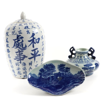 Chinese Jingdezhen Style Ginger Jar and Other  Ceramic Vase and Dish