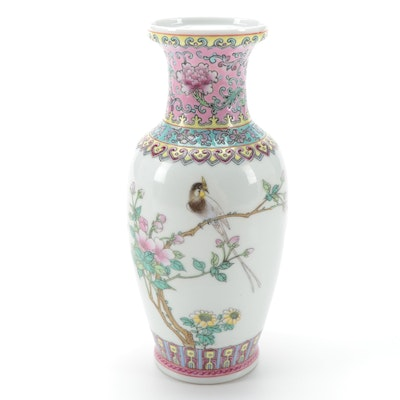 Chinese Enameled Porcelain Liuyeping Vase with Floral Motif and Hànzi