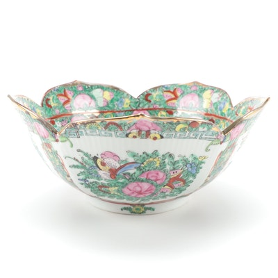 Chinese Rose Canton Porcelain Lotus Bowl, Late 20th Century