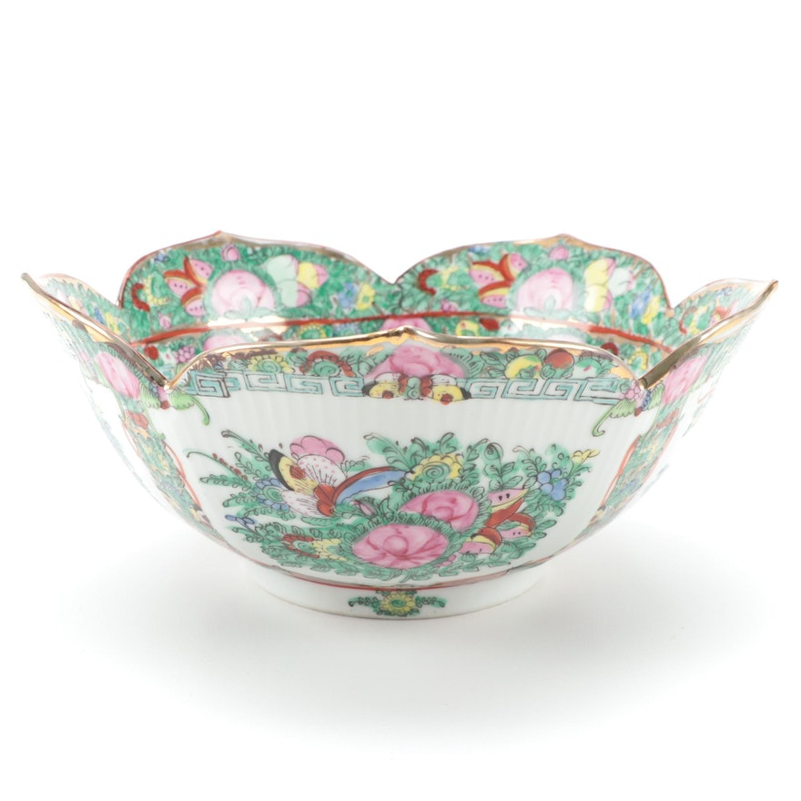 Chinese Rose Canton Porcelain Lotus Bowl, Late 20th Century