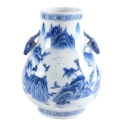 Chinese Blue and White Porcelain Hu Vase with Deer Handles