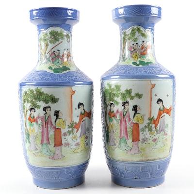 Chinese Kangxi Style Polychrome Vases