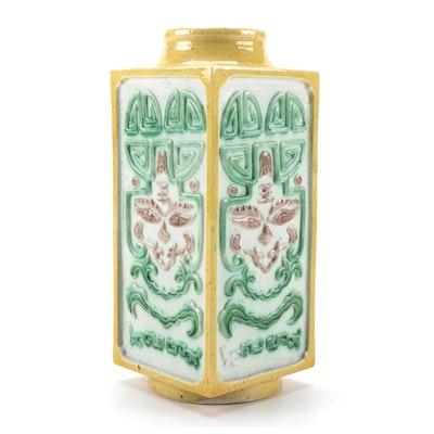 Chinese Glazed Ceramic Archaic Mask Cong Vase