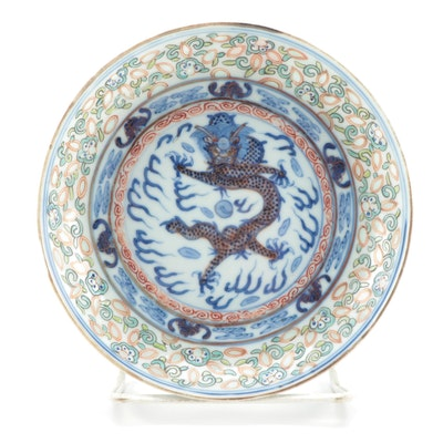 Chinese Kangix Style Rice Grain Dragon Porcelain Dish