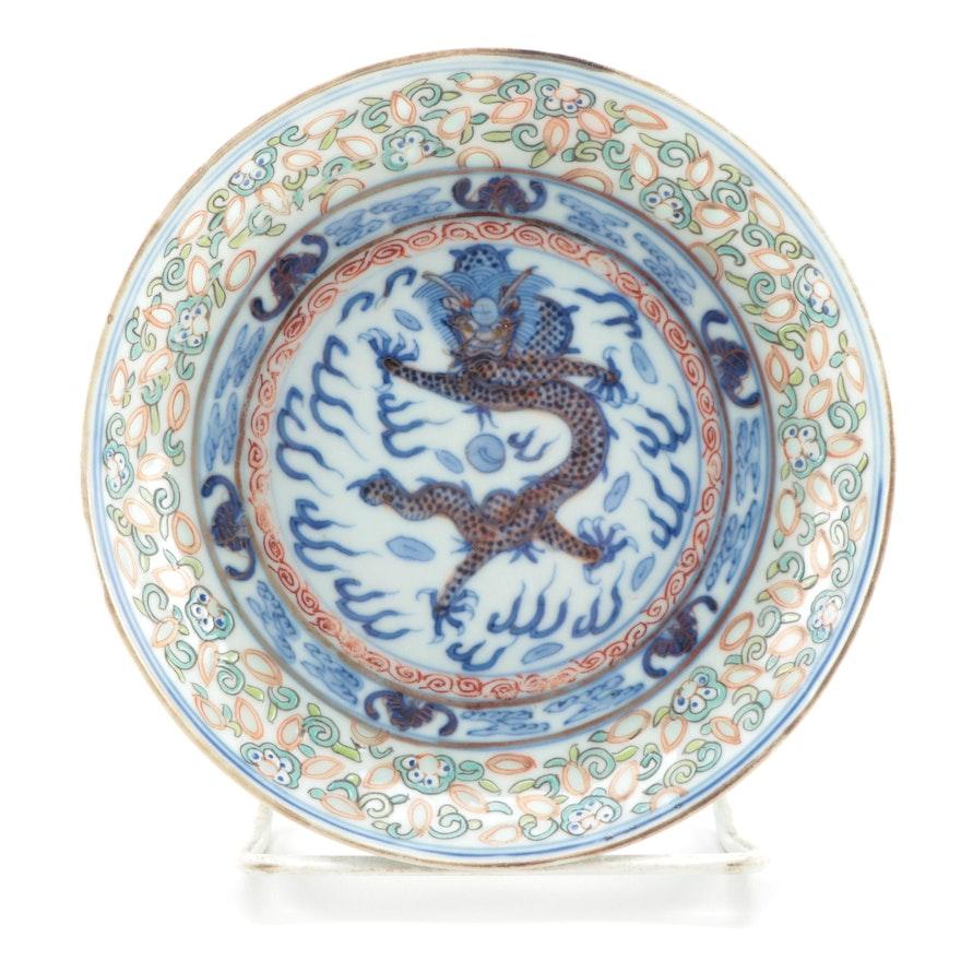 Chinese Kangxi Mark Rice Grain Dragon Porcelain Dish