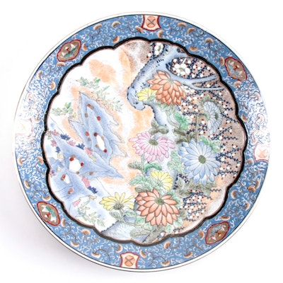 Chinese Qianlong Style Porcelain Charger