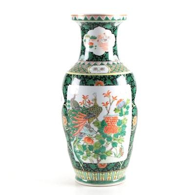 Chinese Famille Verte Porcelain Vase, Late 20th Century