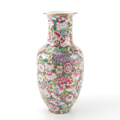 Chinese Qianlong Style Thousand Flower Porcelain Vase