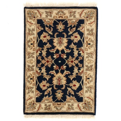 2'1 x 3'4 Hand-Knotted Indo Persian Tabriz Rug, 2000s