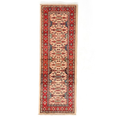 2'0 x 5'10 Hand-Knotted Afghan Persian Tabriz Carpet Runner, 2010s