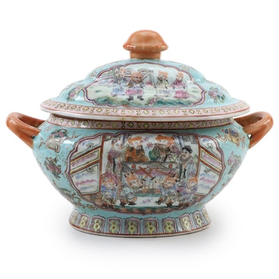 Chinese  Enameled Porcelain Covered Tureen, Mid to Late 20th Century