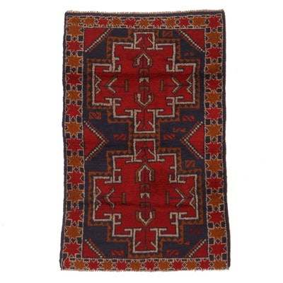 2'11 x 4'4 Hand-Knotted Afghan Turkmen Rug, 2000s