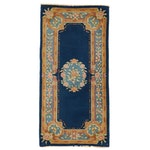 1'11 x 3'11 Hand-Knotted Chinese Peking Rug, 1990s