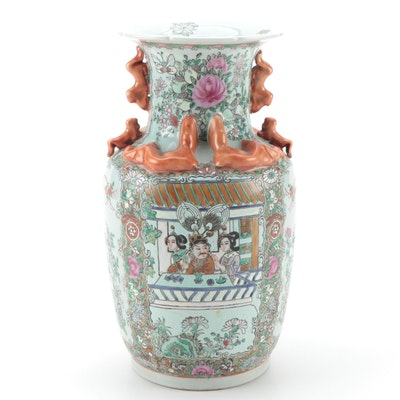 Chinese Qianlong Period Style Famille Rose Porcelain Baluster Vase