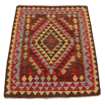 3'4 x 4'4 Handwoven Afghan Turkish Kilim Accent Rug