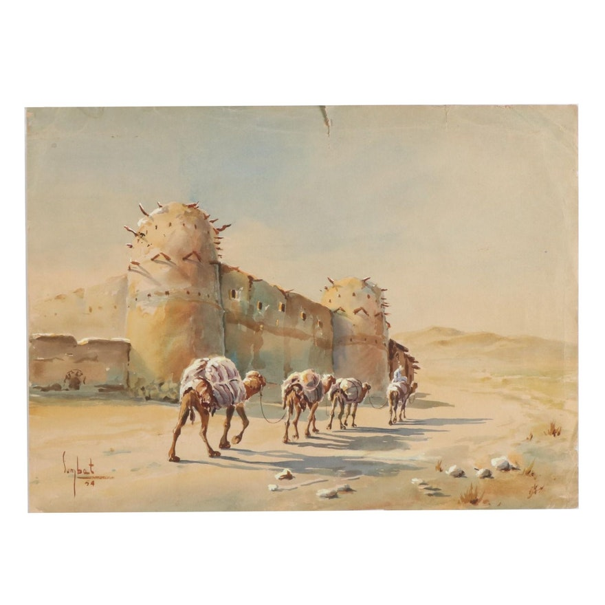 Sumbat Der Kiureghian Watercolor Painting, 1954